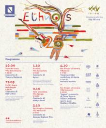 ethnos_25